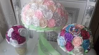 Свадебный букет Дублер из лент / Розы из лент своими руками Мастер Класс