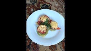 Закуска из кабачков/Кабачки с фаршем запечённые в духовке
