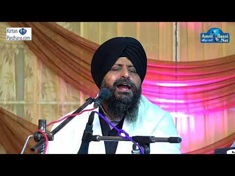 (Must Listen) Bhai Satwinder Singh Bhai Harwinder Singh - 16Dec2017 Partap Nagar, Delhi