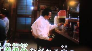 作詞:遠藤実 作曲:遠藤実 ゝ(^〟┰^〟)ゝ大川栄策さんが若い!30...