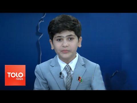 MEHWAR: Meet The Afghan Teenage University Lecturer / محور: گفتوگوی ویژه با سباون ننگرهاری