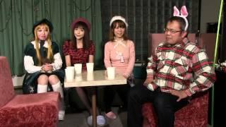 ネット生番組の様子です。 2013年12月26日放送分④。 レギュラー...