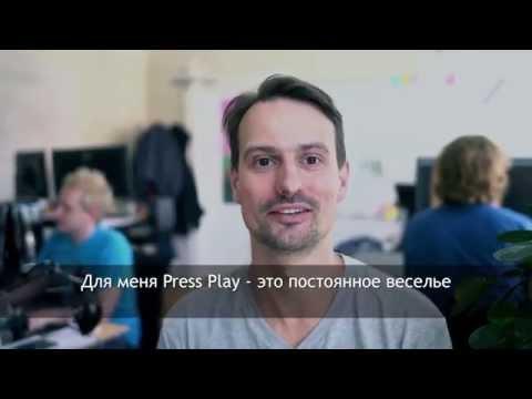Анонс совместной разработки Press Play