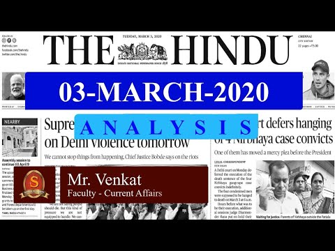 the-hindu-daily-news-analysis-|-03rd-march-2020-|-upsc-current-affairs-|-prelims---mains-2020