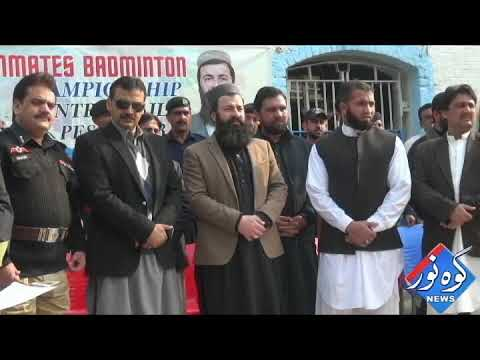 prisoners Peshawar badminton tournament