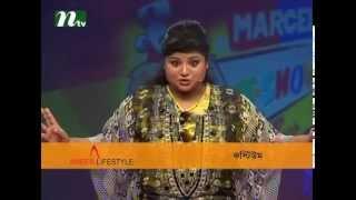 Ha Show - Season 03 (Comedy show)   Fifth Round   Episode 01 - November 2015