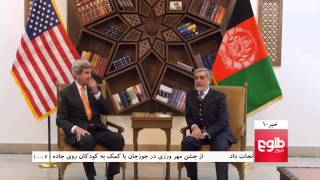 TOLOnews 10pm News 09 April 2016 /۱۳۹۵ خبرهای ۱۰ طلوع نیوز ۲۱ حمل