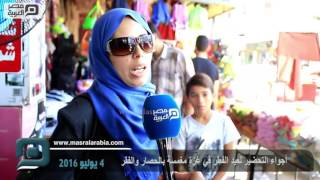بالفيديو| الحصار يغيب أجواء العيد في غزة