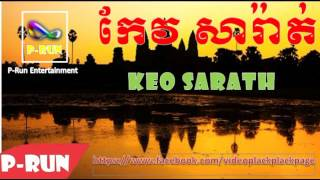 Keo Sarath - Kmean Sag Kam Tar Kjam