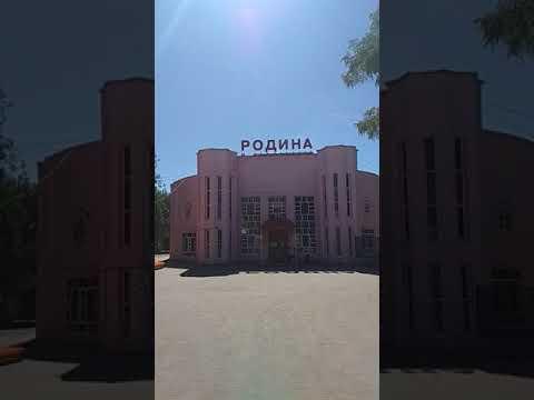 Памятники Элисты - 5. Кинотеатр Родина