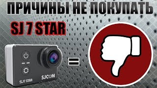 видео Обзор и отзыв об экшн камере SJCAM SJ7 STAR с Aliexpress