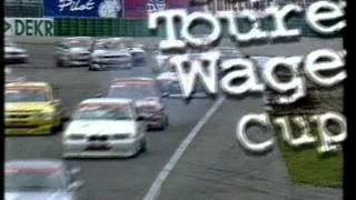 STW 1997 Eurosport intro