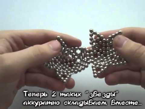 Неокуб (Neocube) | ИКОСАЭДР