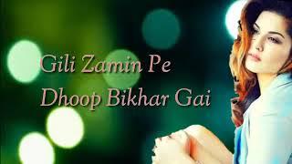 Gili Zameen Par