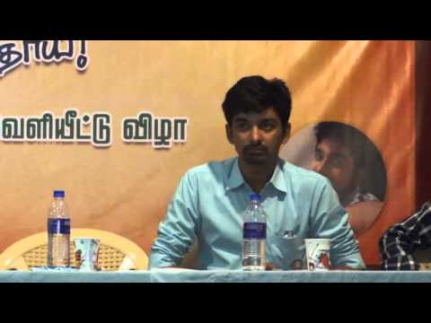 nandalala sir speech at book release...
