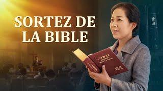 Meilleur film chrétien 2018 « Sortez de la Bible » | Interpréter les mystères de la Bible