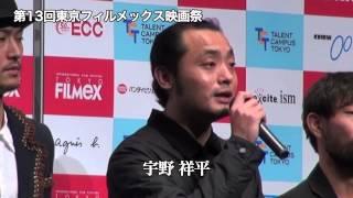 http://www.botchan-movie.com https://twitter.com/botchan_movie 20...