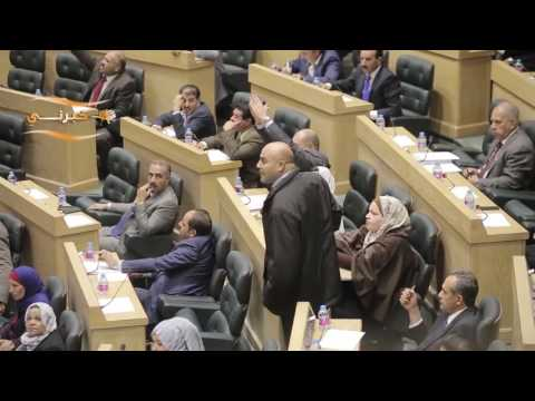 رفع جلسة مجلس النواب إثر مشادة كلامية