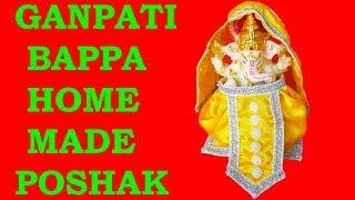 Ganesh Ji Best Poshak For Ganesh Chathurti