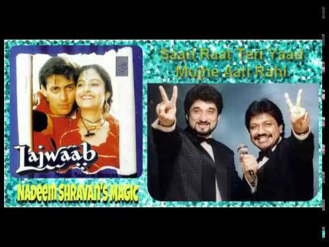 Pal Pal Meri Jaan Jaati Rahi Saari Raat.Rare Song with lyrics