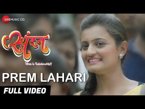 Prem Lahari Full HD Mp4 Video Song - Spandan Marathi Movie