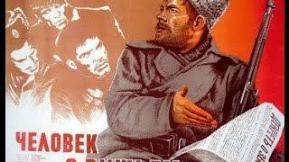 Человек с ружьём - фильм события которого происходят в 1917 году во время Октябрьской революции