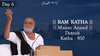 Day - 06 || Shri Ram Katha || Morari Bapu II Detroit, U. S. A.