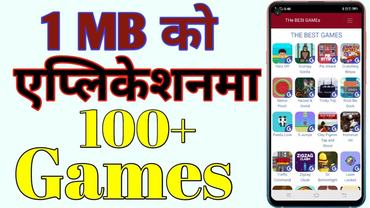 Play 100+ Games in 1mb App in Mobile | 100+ Games in One Android  Application in Nepali