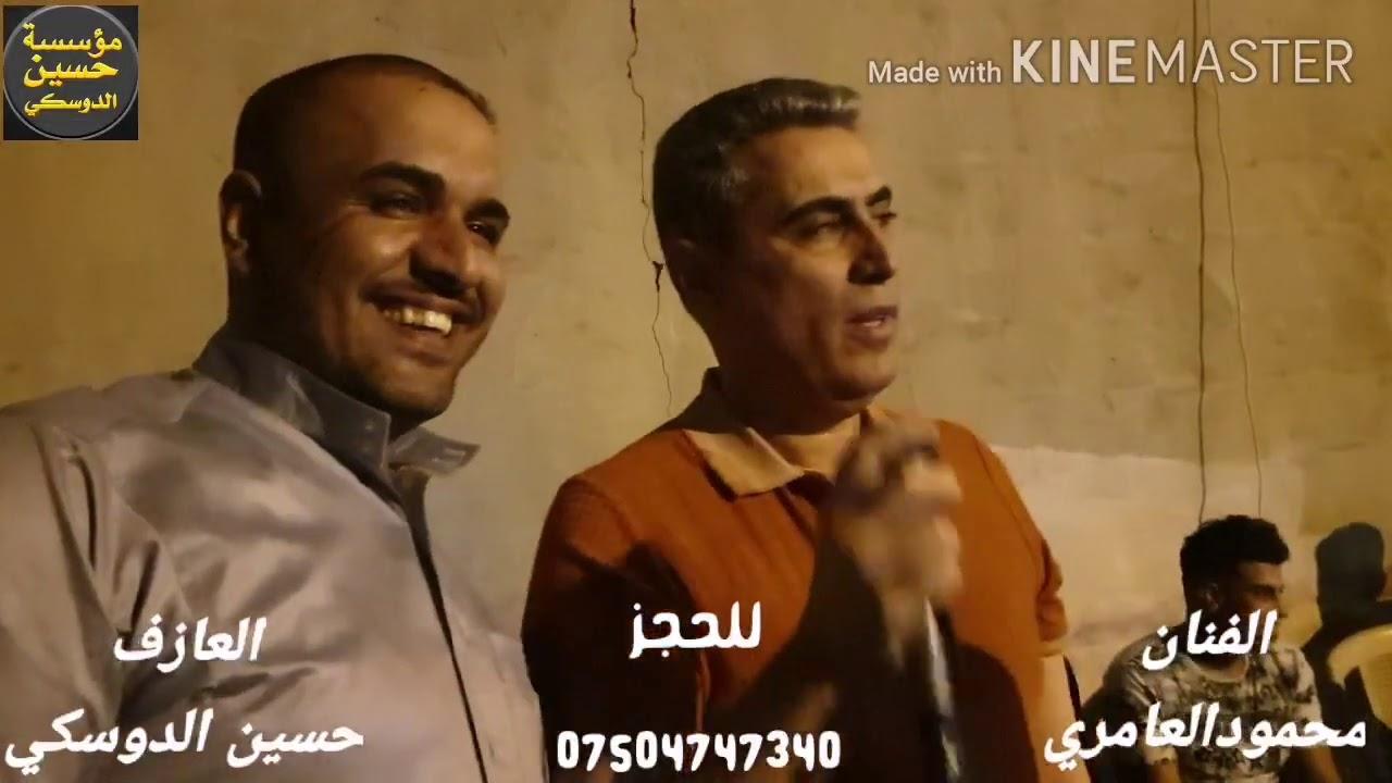 النجم محمود العامري عرس حكم و مصطفى العامري/٢٠٢٠/٨/٢/