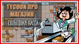 видео Строительство офисных центров и торговых центров