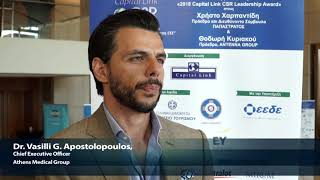 2018 8th Annual Capital Link CSR Forum - Dr. Apostolopoulos Interview