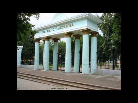 Ufa, Bashkortostan - Russia. HD Travel.