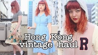 Vintage Shopping in Hong Kong ((HAUL)) | Travel Vlog #1
