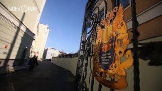 Минниханов и Буксман открыли филиал Академии генпрокуратуры в Казани