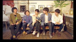 http://natalie.mu/music/pp/walkman_kyuuso.