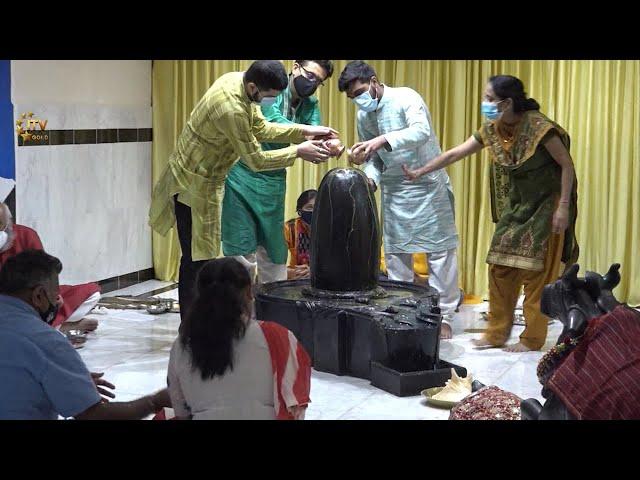 Gayatri Chetna Center Celebrates Shravan Month & Prayers - Piscataway - New Jersey