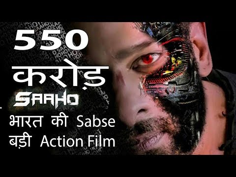 301 Interesting Facts |Saaho| Prabhas,...