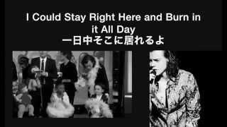 No Control (English+Japanese) Lyrics 和訳