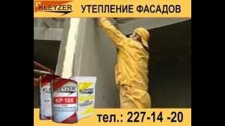 kleyzer.com.ua(, 2012-07-06T12:47:10.000Z)