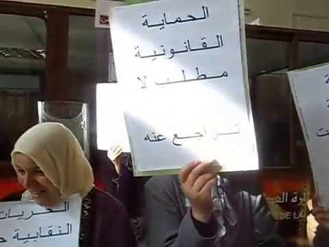 موظفو العدل بفاس يحتجون ضد الاقصاء 24 04 2014FNSJ