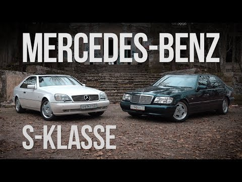 Mercedes Benz S-klasse 140 - Японские технологии в действии. - Ржачные видео приколы
