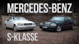 Mercedes Benz S-klasse 140 - Японские технологии в действии.