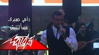 Masaaltnessh-cairo stadium  - Ramy Sabry مسألتنيش - رامى صبرى