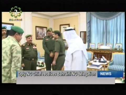 Deputy Chief of National Guard meets with visiting Bahraini National Guard delegation