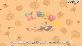 Bolbbalgan4 - Some - Arabic sub الترجمه العربيه