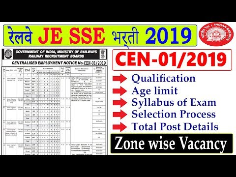Railway (JE) Junior Engineer & SSE Recruitment CEN-01/2019 Eligibility Criteria, Age, Qualification