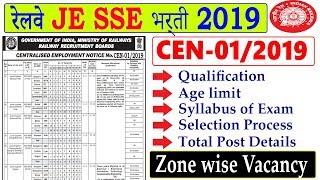 Railway (JE) Junior Engineer & SSE Recruitment CEN-01/2019 Eligibility Criteria, Age, Qualification