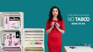 Секс шоп Украина. Обзор секс игрушек от NO TABOO. Эрекционное кольцо с вибропулей - силикон 100%