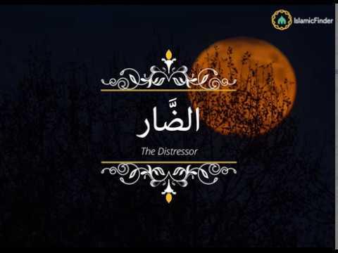 Asmaul Husna - 99 Names of Allah audio & translation