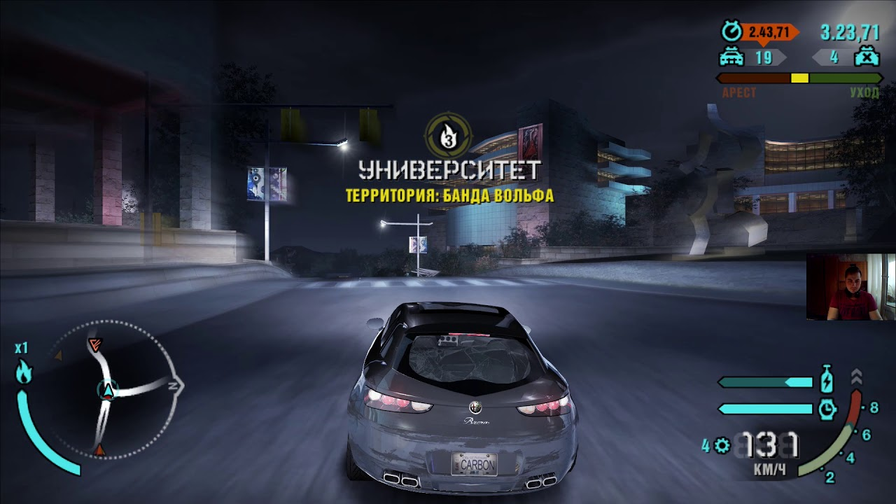 need for speed carbon how to get money